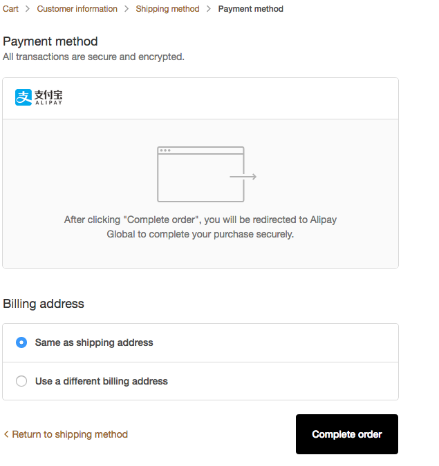 Ecommerce University | Anyone with Alipay payment option in