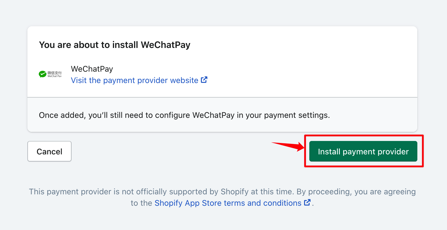 Install WeChatPay Gateway